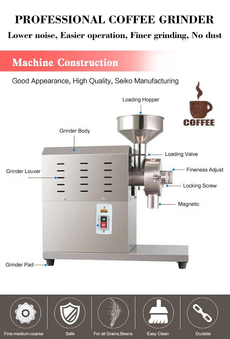 MF60型研磨机五谷杂粮粉碎机药材磨粉机咖啡豆专用磨豆机