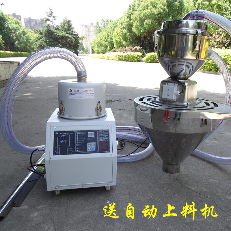 30KG master 工业级配置咖啡烘焙机升级版PLC触摸屏控制商用全自动咖啡豆烘焙机