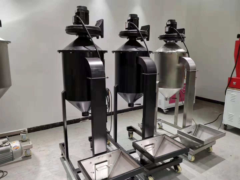 东亿DONGYI TSL-600 咖啡豆真空去石机  快慢可调 咖啡金属石头高效筛选机