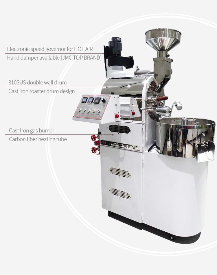 BR3.5 WBC Coffee Roaster 3.5kg  Artisan coffee roasting machine