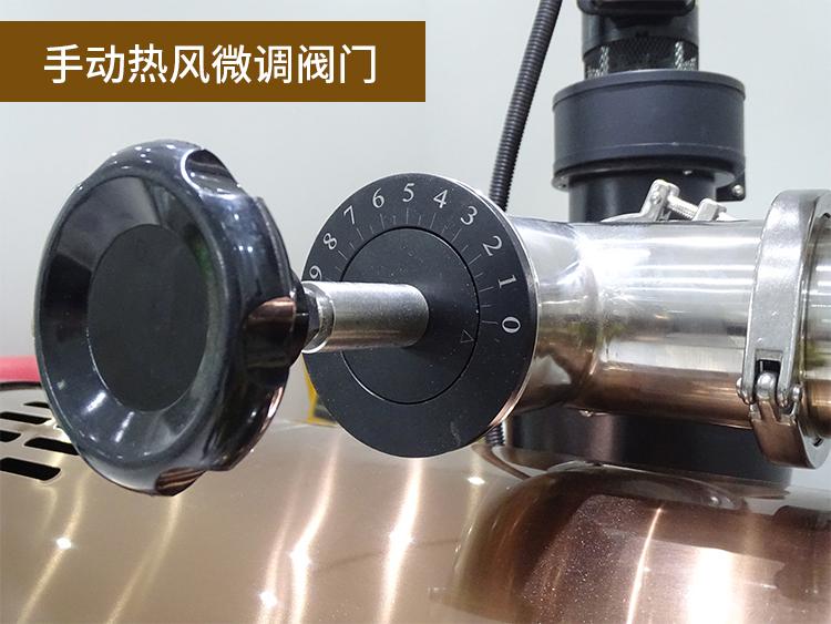 BY6 6kg精品咖啡烘焙机 燃气电热款有售 【双层内锅 手动风阀】