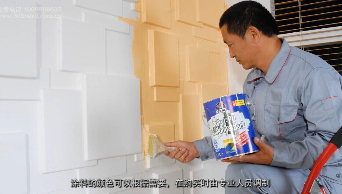 三维板|3D背景墙