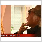 """上海电视台纪实频道:""""情系涅瓦""""系列展览第二展(2014-12)"""