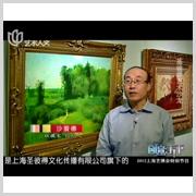 上海电视台艺术人文:圣彼得艺术沙龙(2012-10)