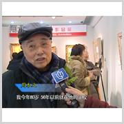 上海电视台:梅尔尼科夫作品展(2011-01)