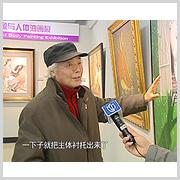 上海电视台:俄罗斯肖像与人体油画展(2011-03)