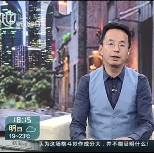 上海电视台(新闻坊):美术课搬进美术馆 大师真迹当场学(2017-04)
