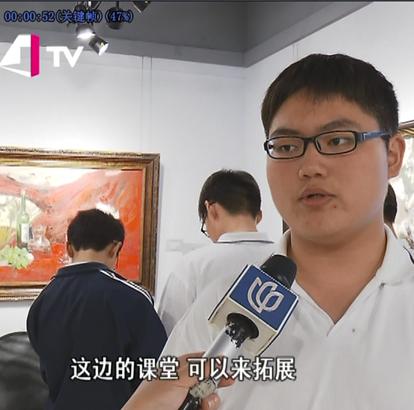 上海电视台:美术馆里专题授课,学习静物与动物绘画(2017-05)
