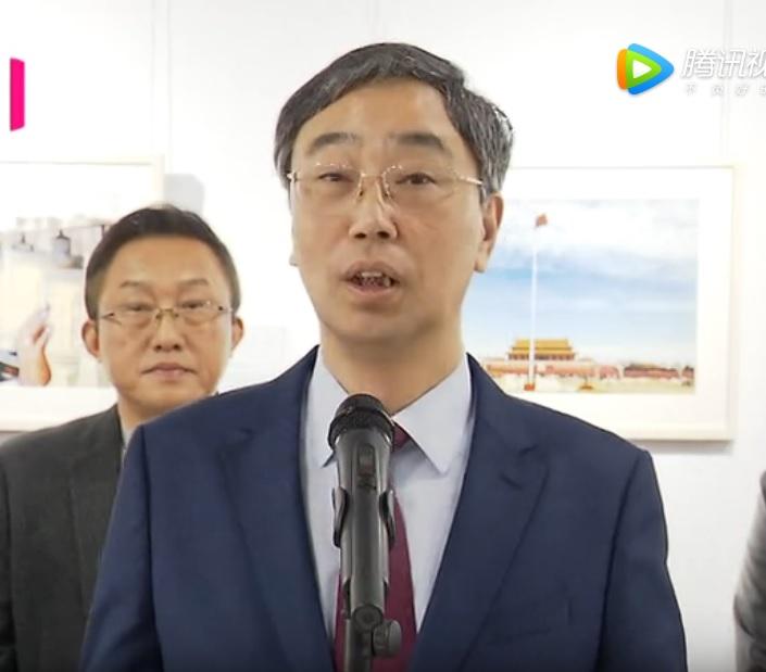 上海电视台:静安区少数民族摄影作品展(2018-11)