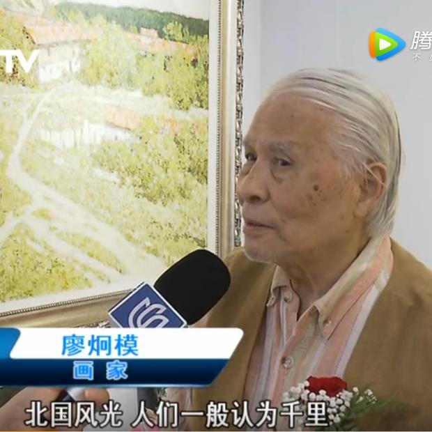 上海电视台:大地之歌——上海·彼得堡油画名家风景作品研究展(2019-06)