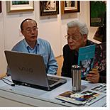 中国油画学会副主席全山石题写贺词