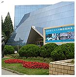 刘海粟美术馆:艺术大师梅尔尼科夫作品展(2007-06)