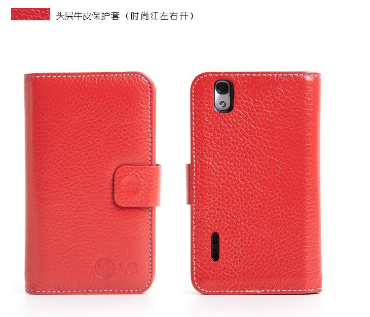 头层牛皮LG p940皮套、LG P940手机皮套、LG P940手机套