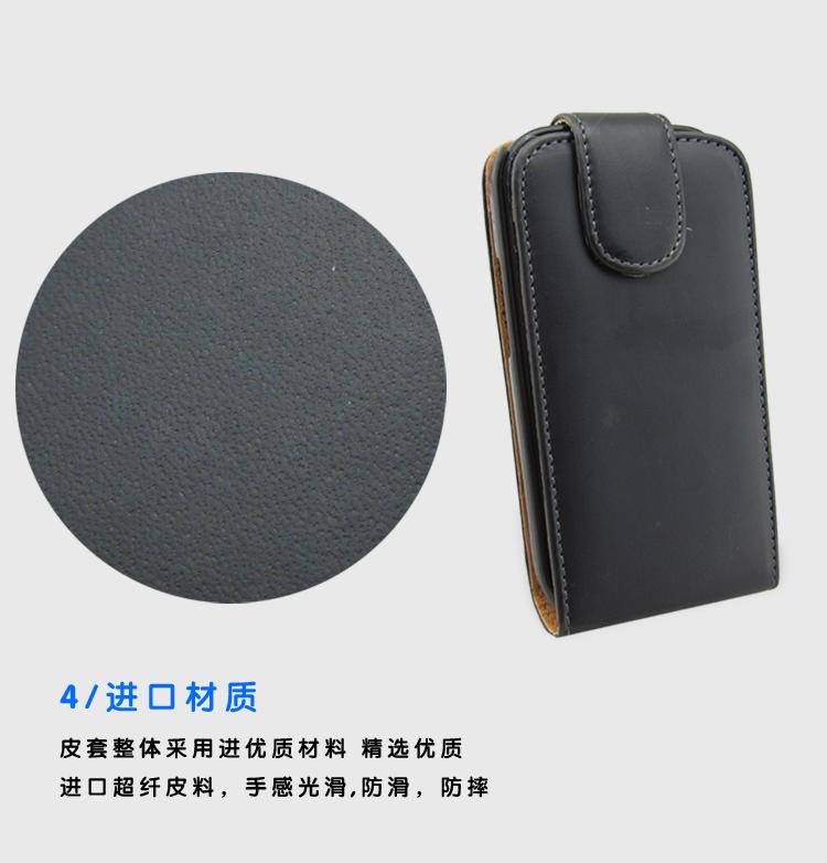 LG P920上下翻手机皮套 LG P920皮套 LG手机皮套