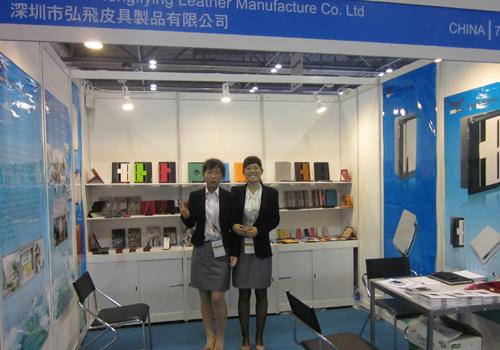 环球资源香港(春季)消费电子展 弘飞皮具7T33展馆