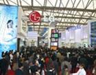 2012香港电子展 10月盛大落幕