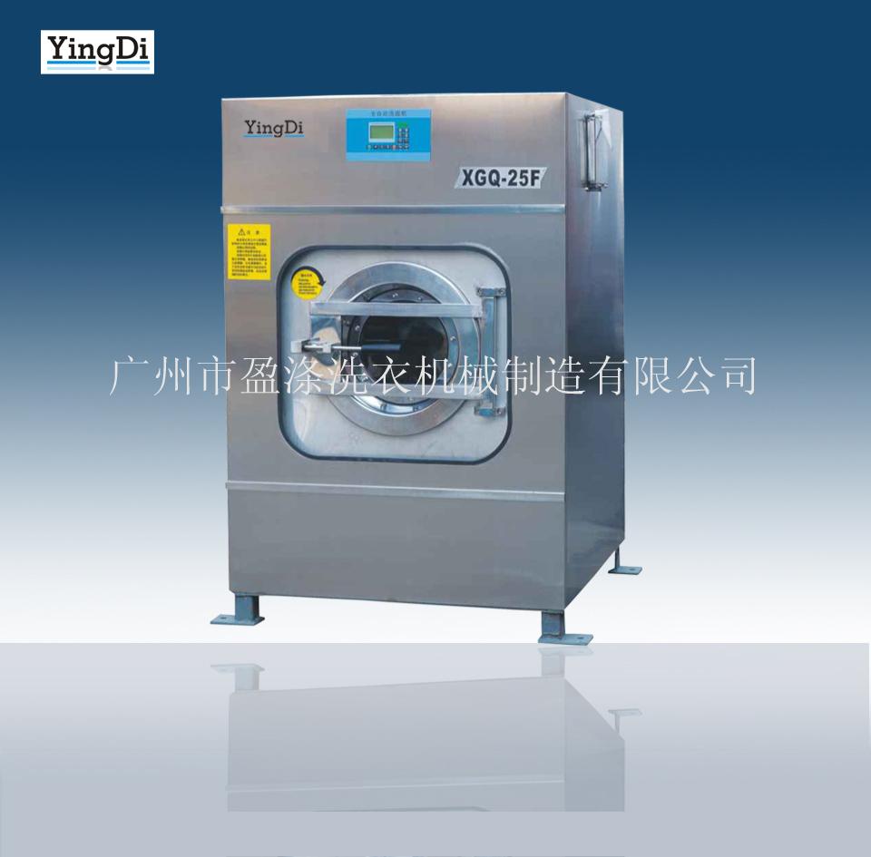 全自动洗衣脱水机(小型)