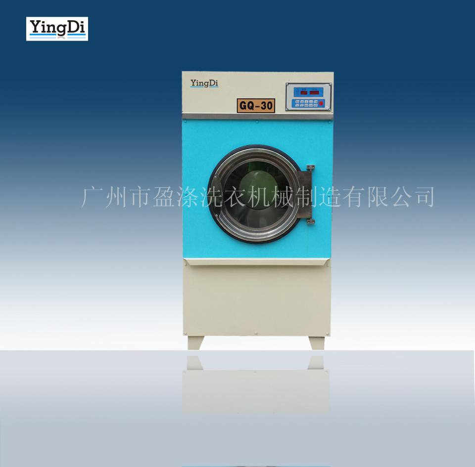 小型快速烘干机