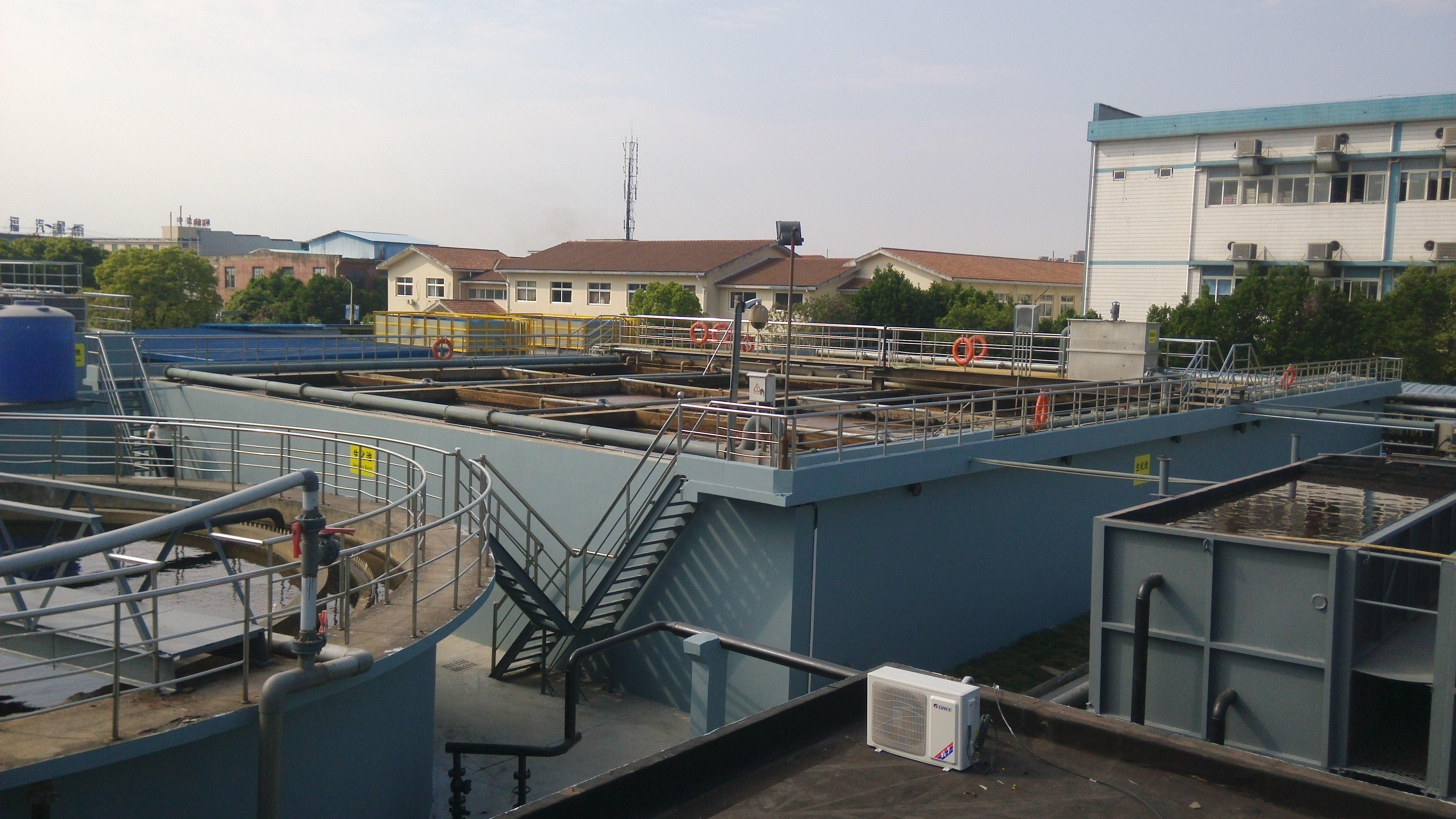 华美线业印染废水处理