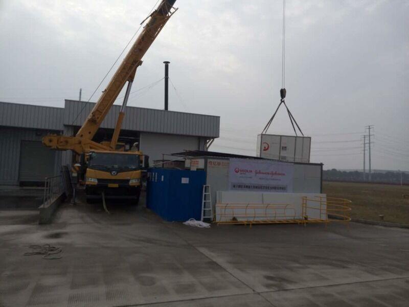 强生(苏州)医疗器材--废水回收处理