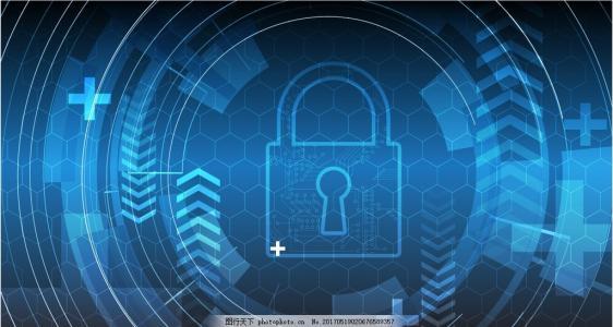 信息安全管理体系