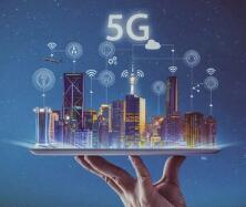 以5G撬动未来,北京亦庄开发区有大动作