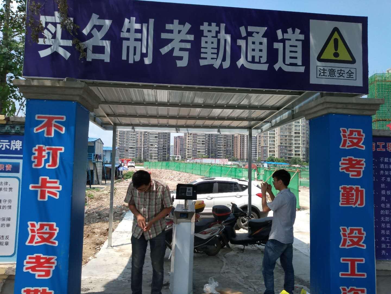 数联云创湖北荆门智慧工地闸机门禁系统安装18123733271追梦云安装外包服务平台。