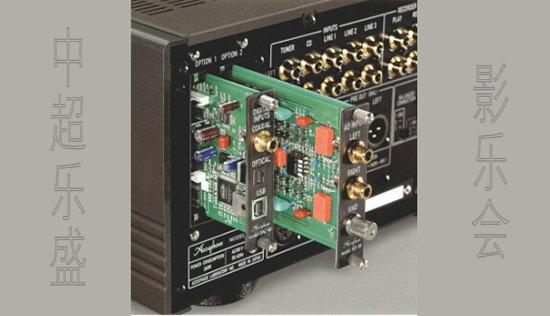 但全平衡放大对电路的元器件配对的要求相对比较苛刻,而且所用的元件