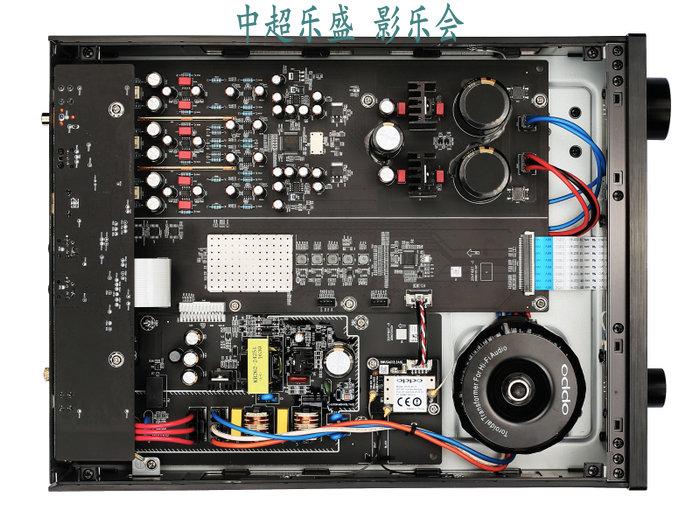 播放机 电路板 家电 700_525