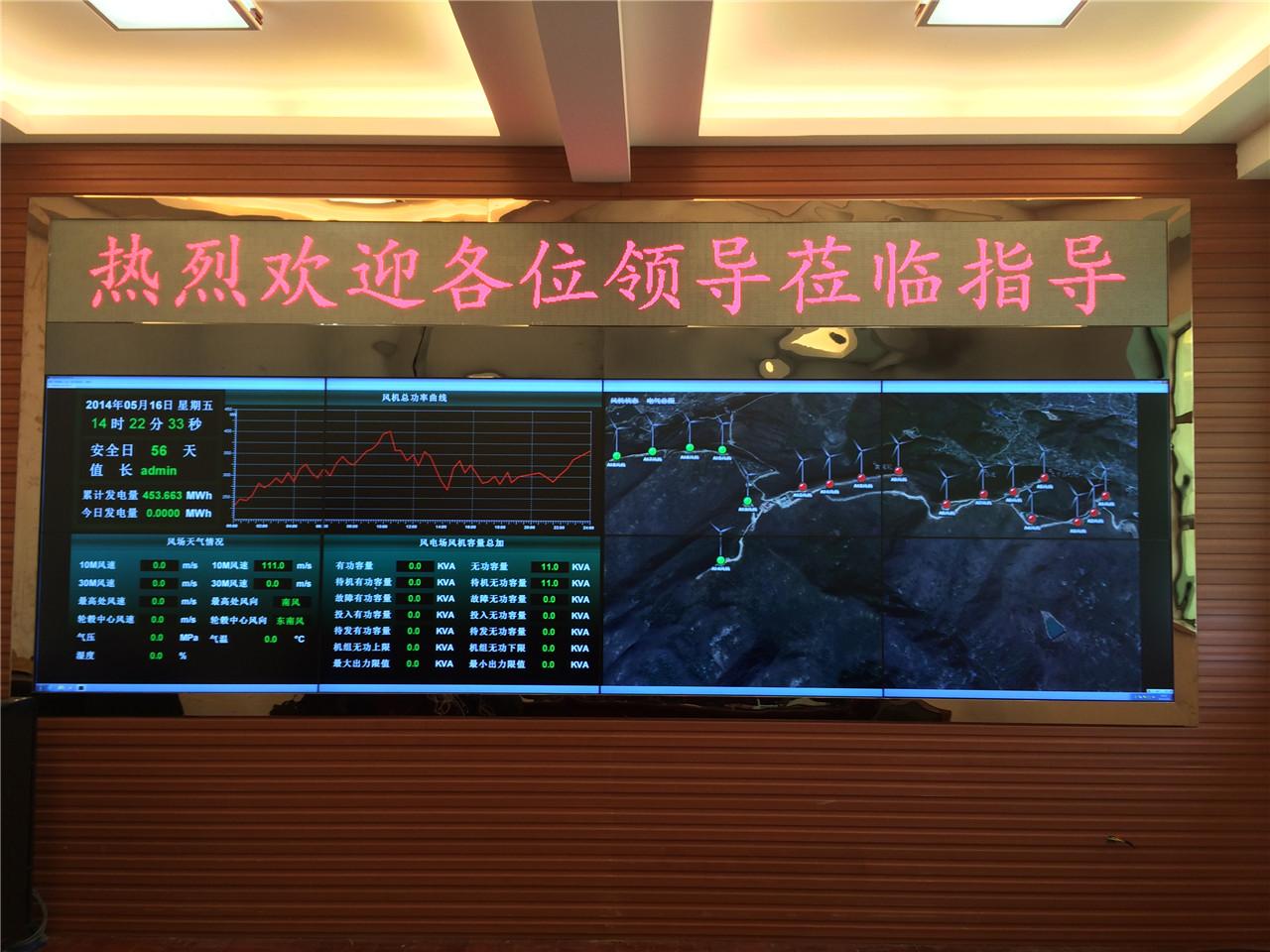 宁波中营风电指挥中心2X4