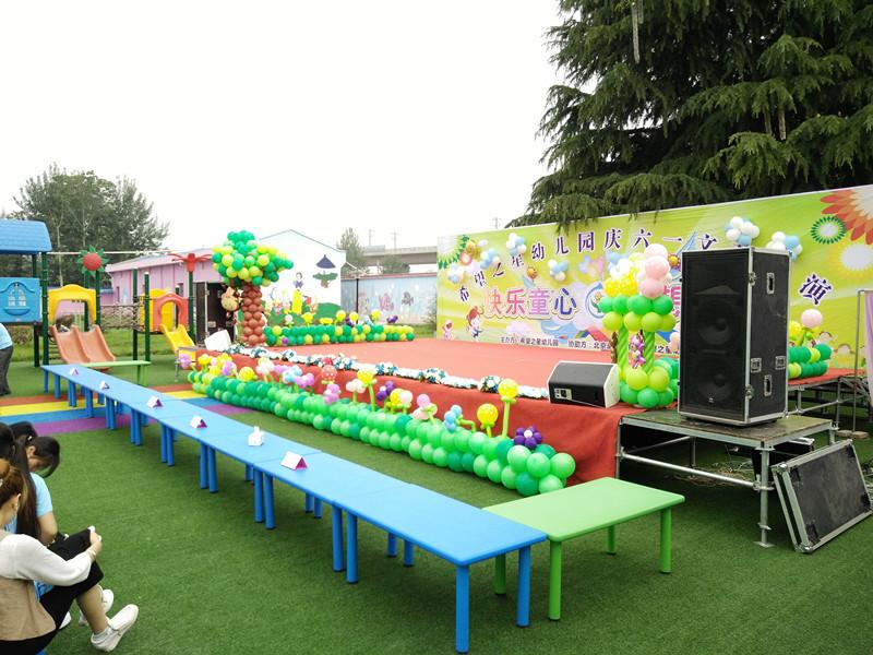 六一幼儿园气球氛围装饰