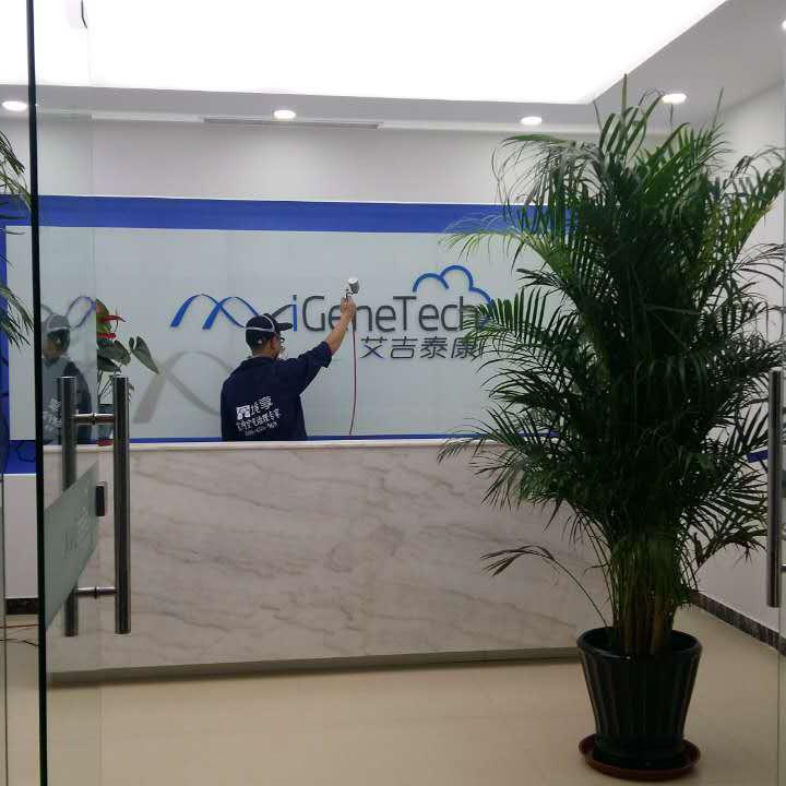 北京中关村生命科学园老客户公司办公室除甲醛案例