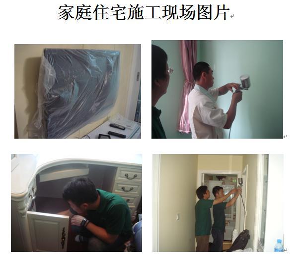 张先生新装修房子空气治理施工案例