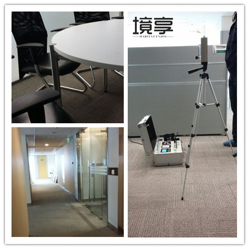 中国人寿广场大楼室内空气质量检测治理现场