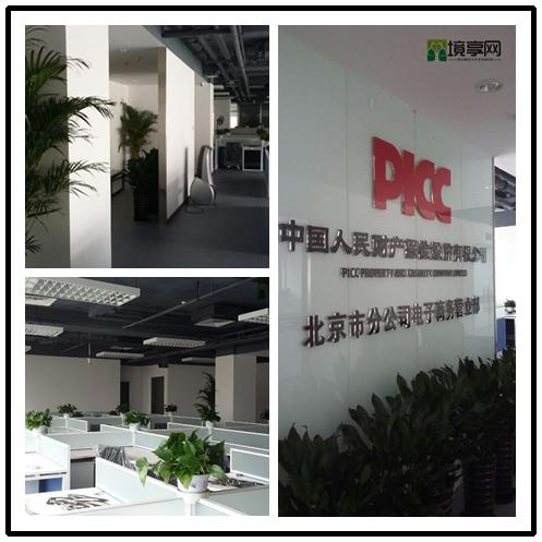 中国人保财险办公环境室内空气检测治理案例