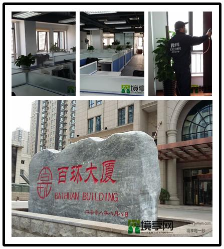 中国人保财险PICC写字楼室内空气净化治理施工案例