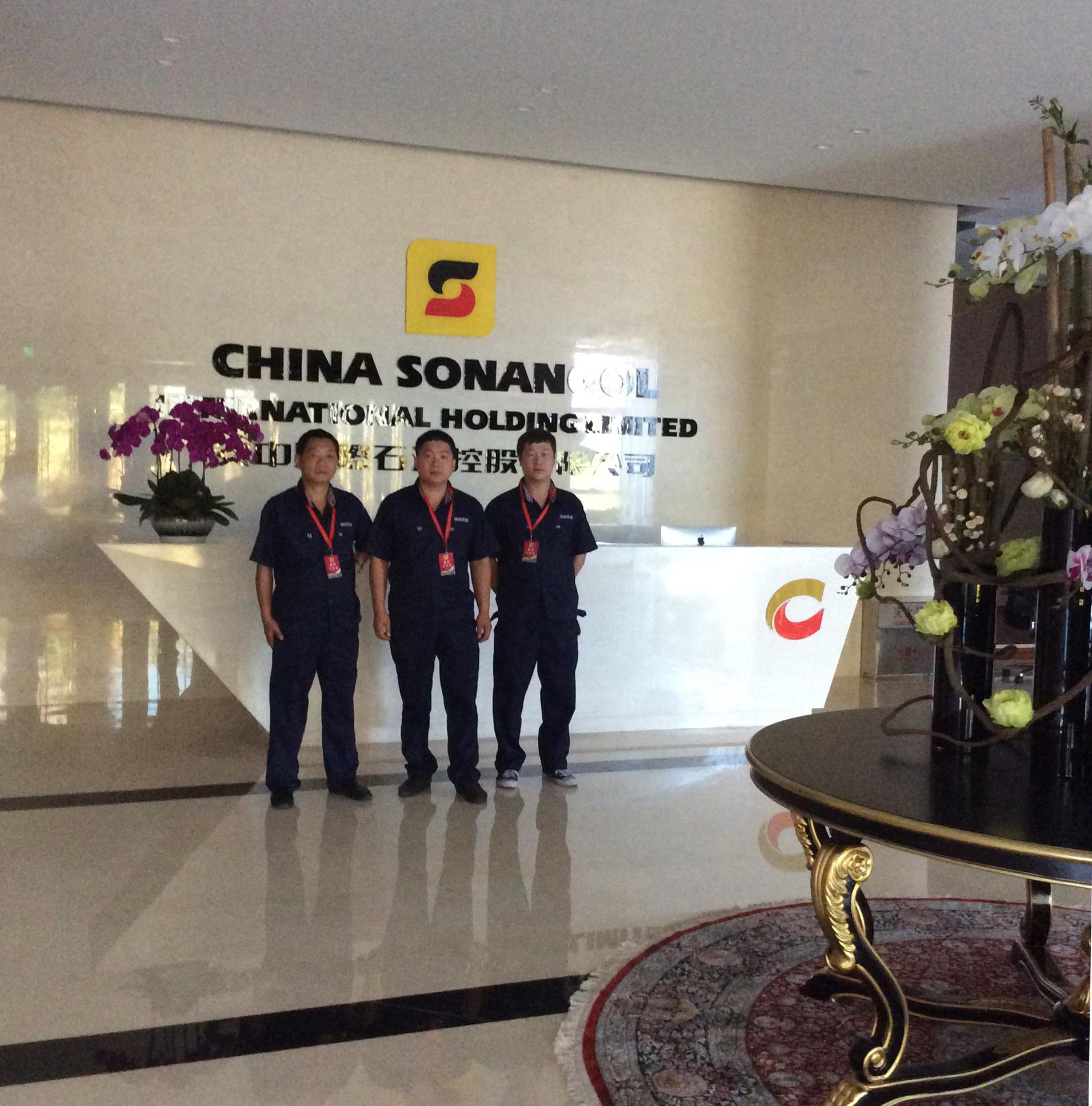 安中国际石油控股有限公司办公楼空气治理