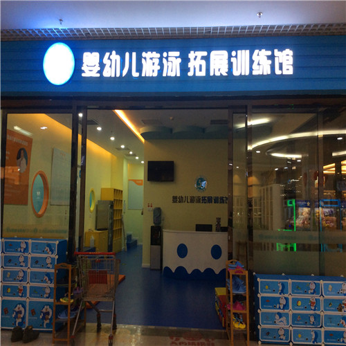 购物中心婴幼儿游泳馆高端室内空气净化项目