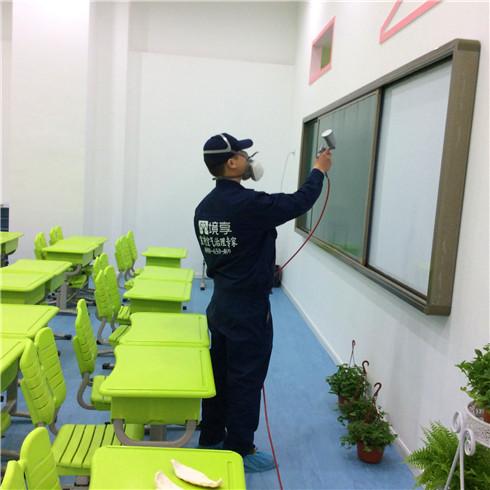 境享环境对学校进行除甲醛空气净化保护孩子健康