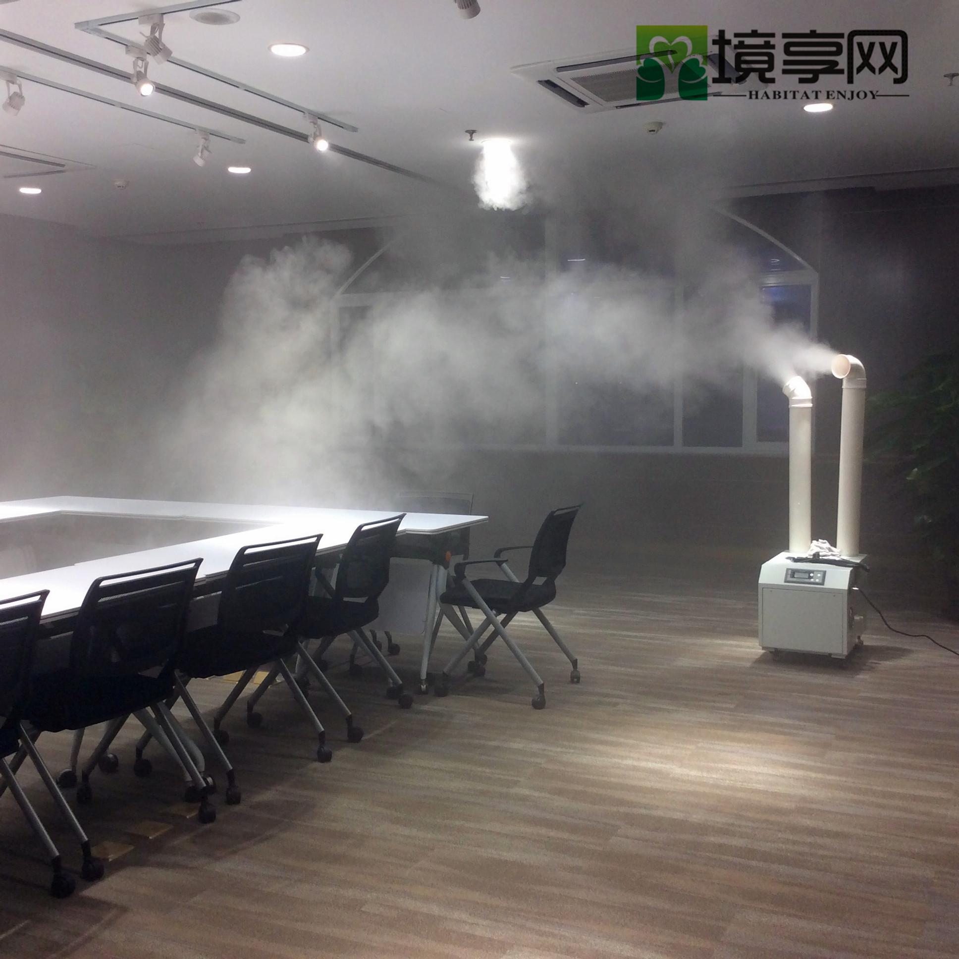 融科中心客户会议室空气净化案例-境享专业办公室除甲醛
