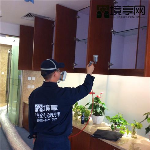 北京市丰台区万泉盛景园家庭除甲醛案例