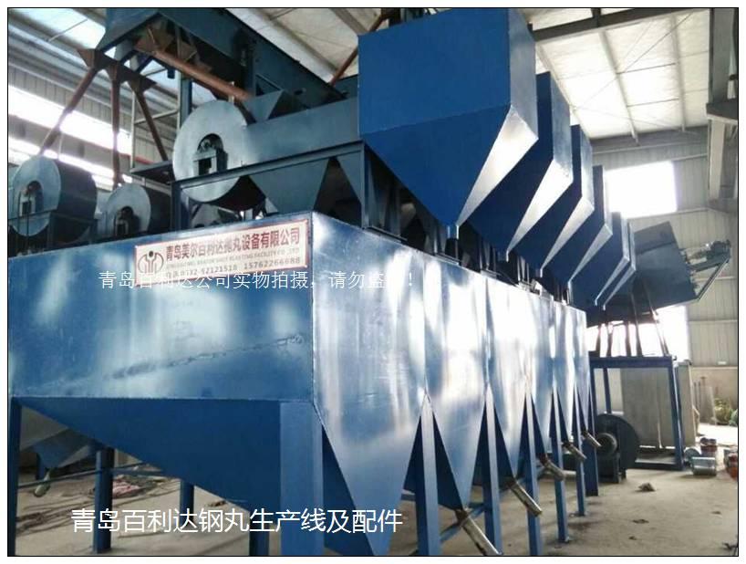 钢丸生产线成型设备