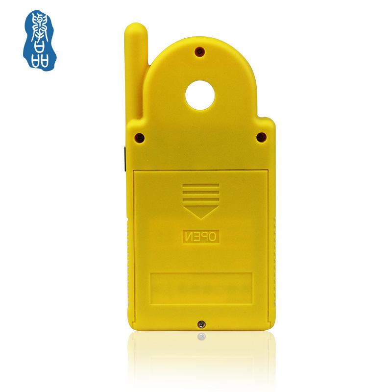 汽车钥匙拷贝机