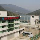 连江塘坂水力发电厂