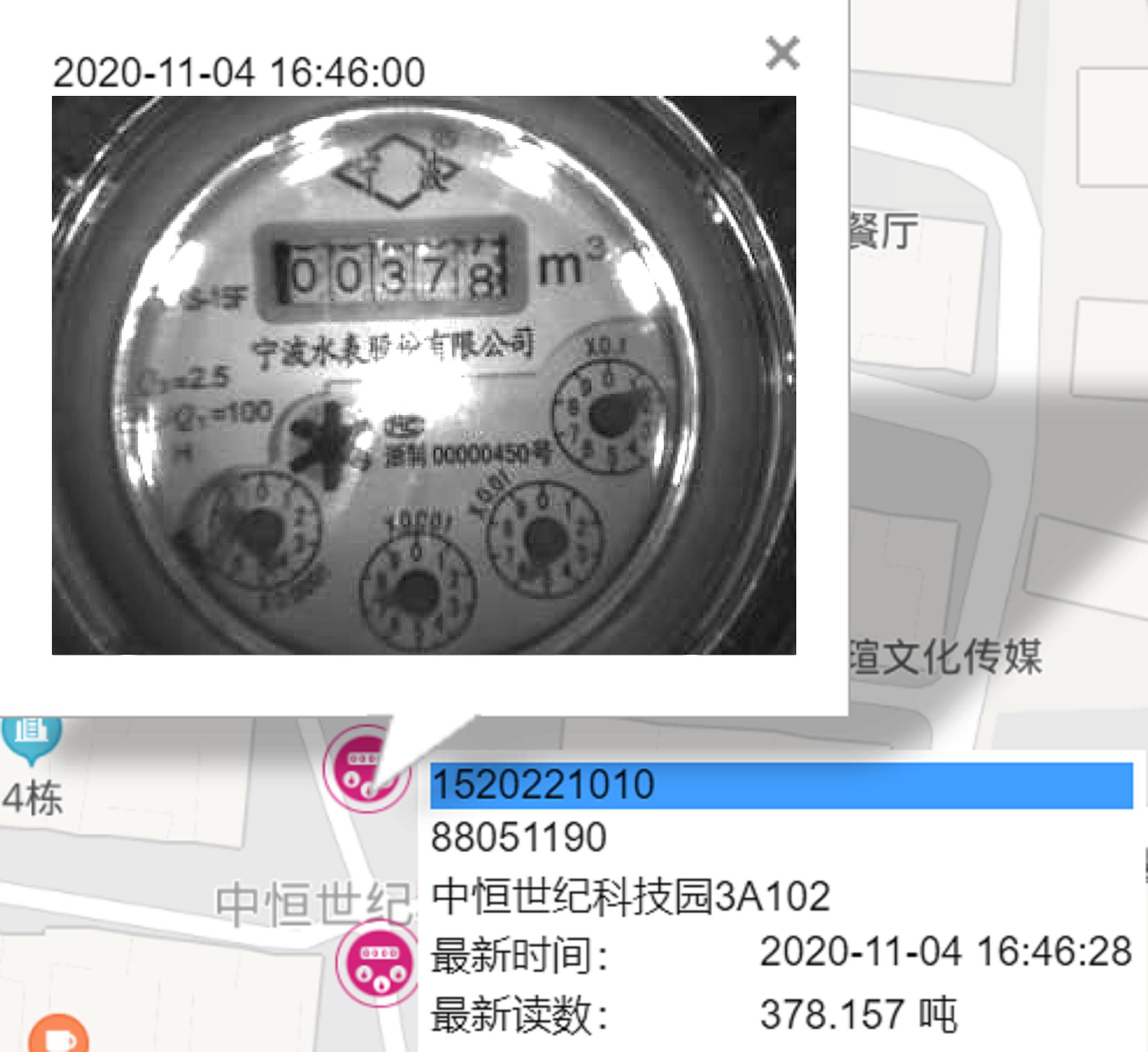 NB-IoT摄像直读仪2.0
