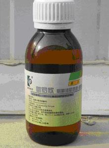 氧氟沙星溶液(氧罗欣)