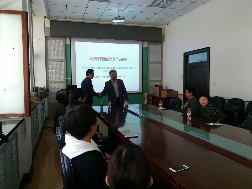 上海大学吉永华教授在哈医大演讲1