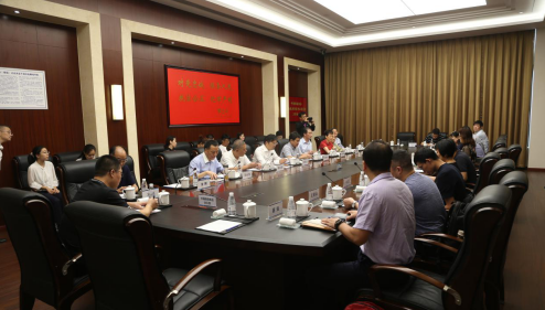 中国beplay官方网站协会安全技术防范专业委员会工作会议在上海召开