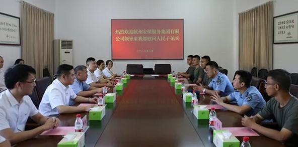 公司与杭州空军某部举行军企共建签约仪式