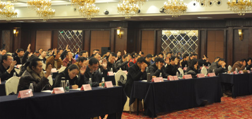 南京市保安协会召开年度会议